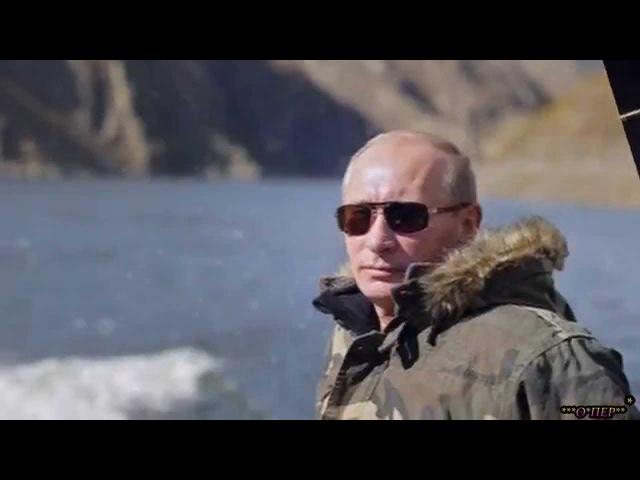 Любэ За тебя,Родина МатьС Днем Рождения, Владимир Владимирович