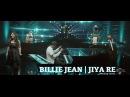 Billie Jean   Jiya Re (Mashup Cover) - Aakash Gandhi (ft Ash King & Shashaa Tirupati)
