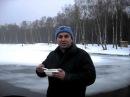 Дикий Карп платная рыбалка в Подмосковье