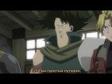 Фейри Тейл / Fairy Tail [271 серия][96 серия 2 сезон][русские субтитры Kitsune][AniPlay.TV]