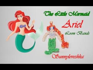 Урок 28. Русалочка Ариель из резинок на станке |Дисней| The little Mermaid Ariel loom bands