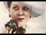 1976г Юбилейный концерт Клавдии Шульженко (1я часть из 2)
