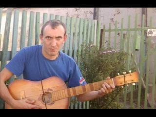 Коля Лебедь.песня для моей жены ЕЛЕНЫ