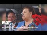Герою Украины Алексею Бересту установили памятник в Ростове