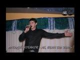 Аркадий Кобяков - Ах, если бы знать (
