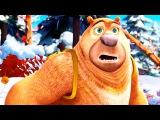 Медведи Буни: Таинственная зима 3D - Русский трейлер (HD)