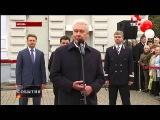 Собянин  Зеленоград стал в два раза ближе к Москве по доступности    Новости    ТВ Центр