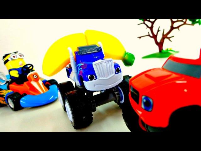 Vidéo en français pour les enfants. Blaze et Crusher se cachent du minion