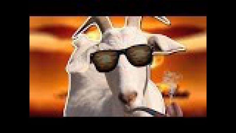 БРАЙН МАПС | БЕШЕНАЯ КОЗА GoatZ | (Brian Maps)