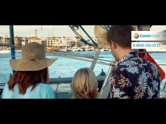 Коста Дорада вместе с Coral Travel