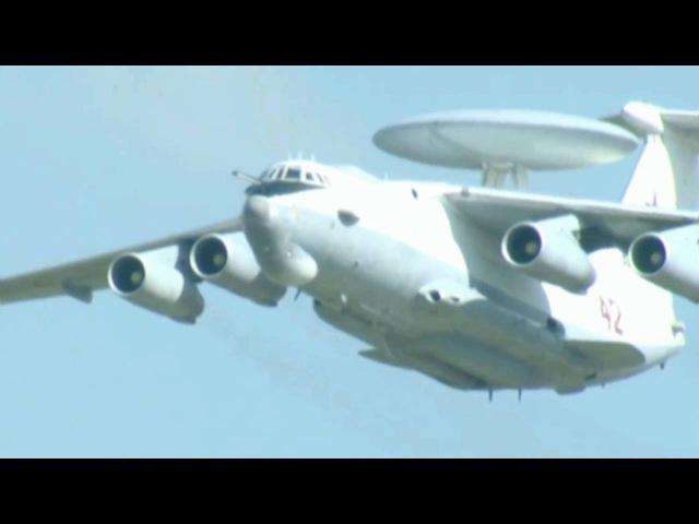 Воздушная разведка (А-50 ДРЛО)