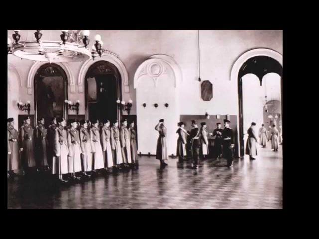 Musique militaire russe Chant des cadets Фуражка