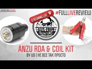 Anzu RDA & Coil-Kit | by UD | не все так просто