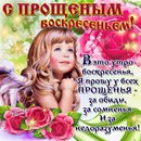 Ирина Климачева фото #27
