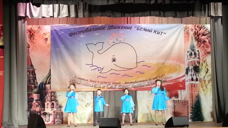 Рябинушка песня мира. Всероссийский конкурс Белый кит