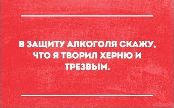 ЦИНИЗМ, САРКАЗМ, ЧЕРНЫЙ ЮМОР 18+ Htoj3LtzP_0
