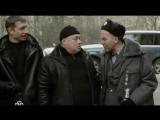 Чужой район 2 ( Свистунов бухой)