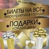 Бесплатный Питер | Санкт-Петербург