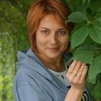 Светлана Аксёнова