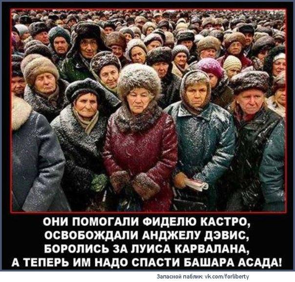 Украина должна вернуть контроль над границей с РФ, - Олланд - Цензор.НЕТ 4273