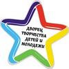 ДВОРЕЦ ТВОРЧЕСТВА ДЕТЕЙ И МОЛОДЁЖИ (Вологда)