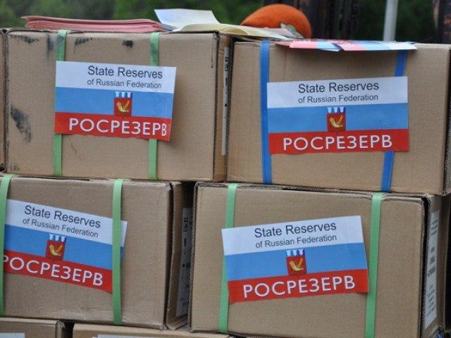 В донской столице состоится выставка «Государственному резерву России 85 лет»