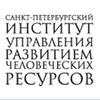 ИнУРЧР| Семинары и переподготовка | СПб