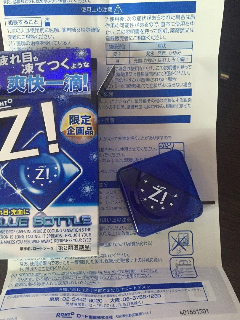 Японские капли для глаз Rohto Z PRO