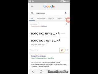 Ergocs ЛУЧЬШИЙ