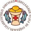 Синодальний відділ УПЦ з соціально-гуманітарних