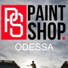 Paint Shop Одесса (Одежда, обувь, граффити)