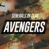 Клан Avengers по Generals Zero Hour