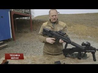 Современный Украинский автомат