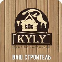 kulu_banja