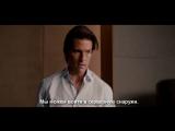 Миссия невыполнима Протокол Фантом/Mission: Impossible - Ghost Protocol (2011) Фрагмент №5 (русские субтитры)