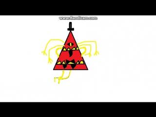 My Animation Билл Шифр