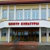 Центр культуры г. Дятлово