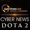 Киберспорт - новости Dota 2, CS GO, StarCraft II