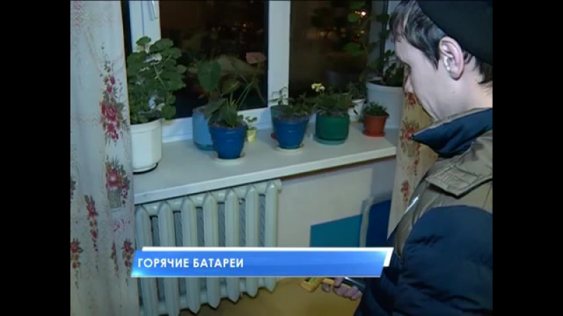 Челнинка зимой живет с открытыми окнами 1