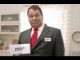 Реклама Домашние Деньги 2015  (8-800-555-35-35)