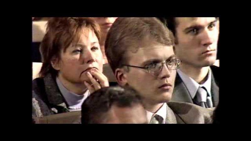 Эдвард Радзинский Загадка Императора 2 серия