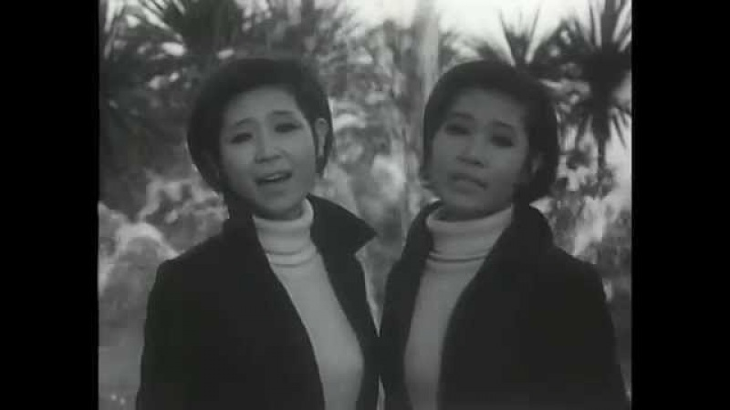 The Peanuts - Koi No Fuga (Love Fugue) 1963