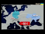 Як доїхати до Франції на Євро-2016 автостопом