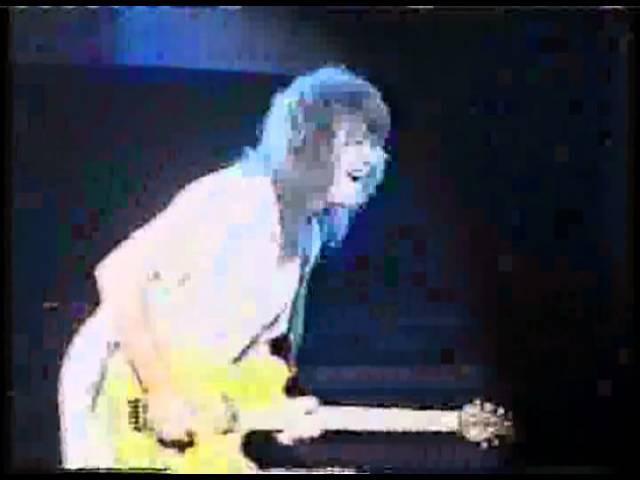 Van Halen - Middletown, NY - 07/06/93 - 01 - Mine All Mine
