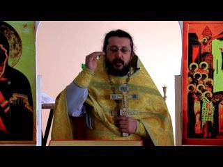 Скорби - это зов Божий.Проповедь в день памяти Трех святителей.Священник Игорь Сильченков.