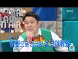 [RADIO STAR] 라디오스타 - Jo Kwons Like OOH-AHH dance 20160511