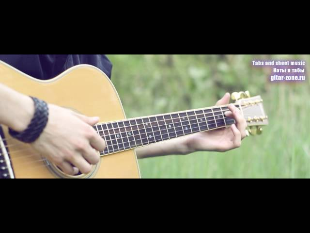 Кино (В. Цой) - Звезда │ Fingerstyle guitar cover