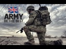 British Army Regiments Be The Best Tribute 2016 HD