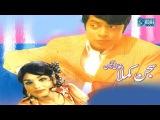 пакистан 1975Waheed Murad, Munawar Zareef, Aliya - Sajjan Kamla - Pakistani Punjabi Classic Movie 1975