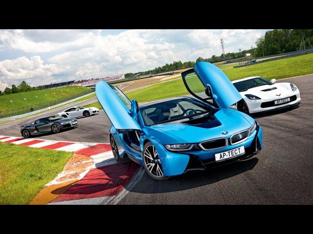 BMW i8, Chevrolet Corvette Z06, Audi R8 V 10 Plus и Porsche 911 Turbo S